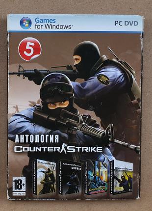 Компьютерные игры на диске (FIFA, CS, Need for Speed и др)