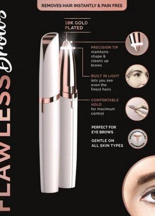 Тример для бровей Finishing Touch Flawless Brows
