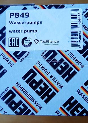 Водяна помпа з прокладкою HEPU (P849)