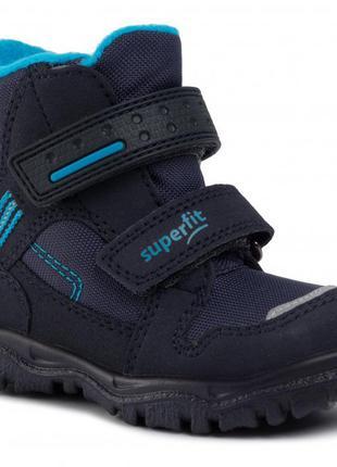 Зимние ботинки superfit husky 26, 27, 28, 29, 30 размер