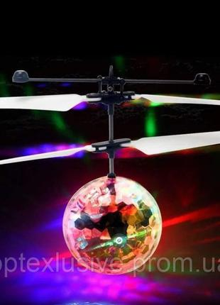 Летающий шар Flying Ball Sensor ball