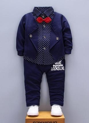 Нарядный и стильный костюм для мальчика