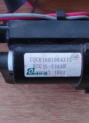Трансформатор BSC25-3368H=BSC25-3368K