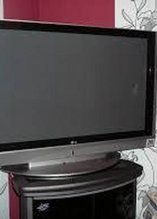 Телевизор Lg 50pc1rr