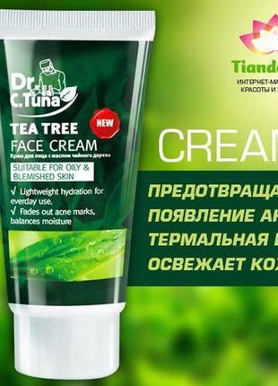 Акция! крем для лица с маслом чайного дерева dr. tuna tea tree...
