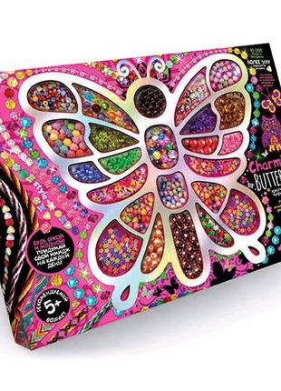 "Набор бусин для плетения ""Charming Butterfly"""