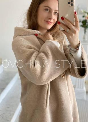 Шуба капюшон натуральная овчина меховое пальто шерсть 100%