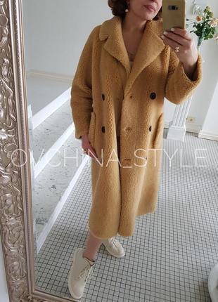 Шуба меховое пальто натуральная овчина