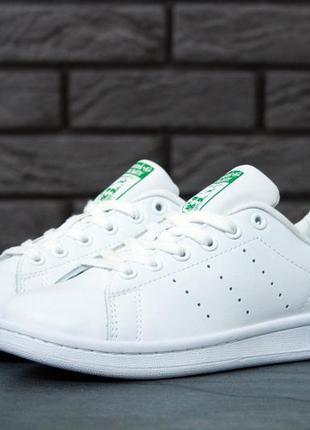 Adidas stan smith white/green 🆕 женские кроссовки адидас 🆕 зел...