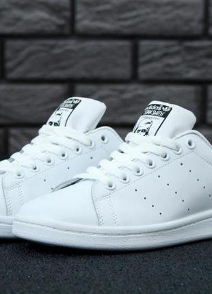 Adidas stan smith white/black 🆕 женские кроссовки адидас 🆕 чер...