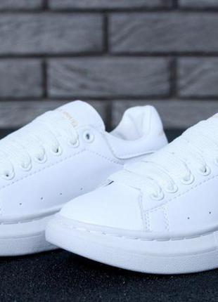 Alexander mcqueen oversized sneakers 🆕 женские кроссовки макви...