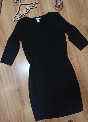 Платье в хорошем качестве!