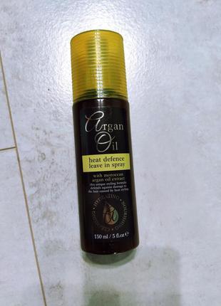 Термозащита для волос с марокканским аргановым маслом