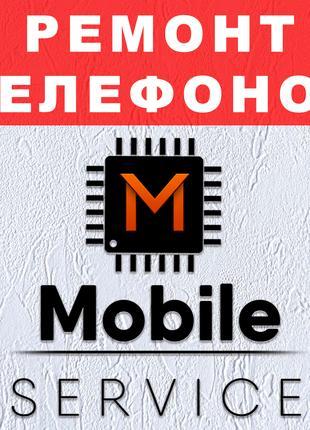 Срочный Ремонт Телефонов КРИВОЙ РОГ