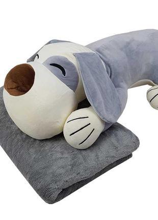 Детская игрушка- подушка, плед. 3 в 1 собака