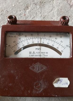 Милливольтметр М-45, 75-0-75мв. 50-0-50мв.с шунтом 75мв. –шт.
