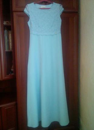 Платье длинное, нарядное