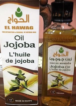 Продажа египетского масла Жожоба 250 мл в Киеве