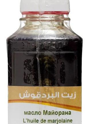 Купить натуральное масло Майорана 125 мл в Украине