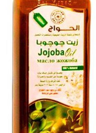 Масло Жожоба 100% натуральное из Египта El Hawag  купить Киев