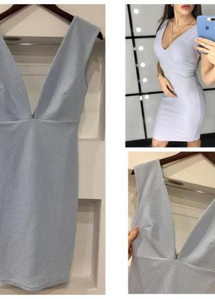 Сексуальное небесно-голубое платье asos