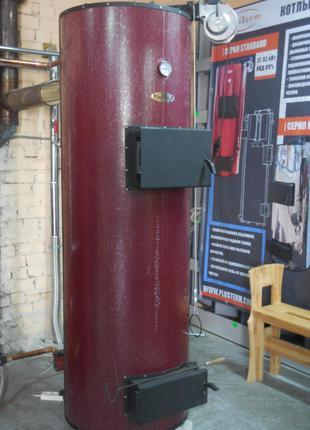 Твердотопливный котел длительного горения PlusTerm Standard 25 кв
