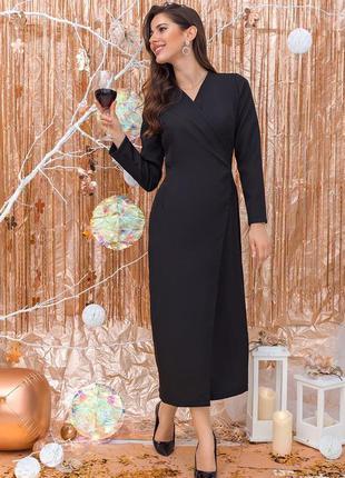 Платье черное длинное с рукавами