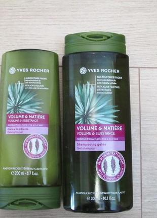 Набір догляд для волоссям еластичність та об*єм (шампунь+бальзам)