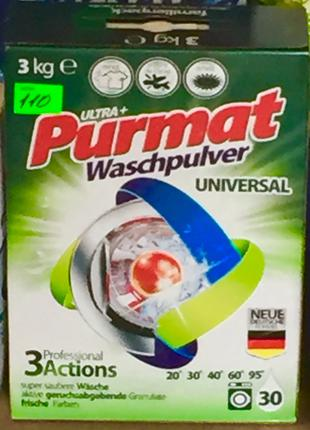 Универсальный порошок PURMAT 3 kg для стирки белых и цветных веще