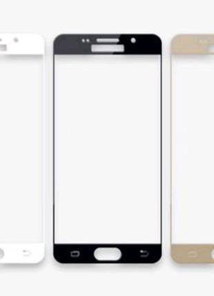 Защитное стекло Mocolo (CP+) для Samsung A720 Galaxy A7 (2017)