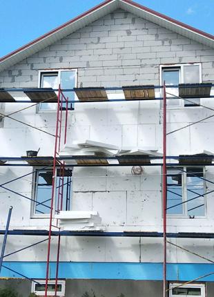 Утепление фасадов стен домов фасадчики бригада пенопласт короед
