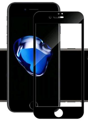 Защитное 3D стекло Mocolo для Apple iPhone 7 / 8 / SE (2020)