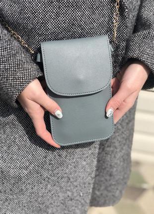 Модная маленькая сумка