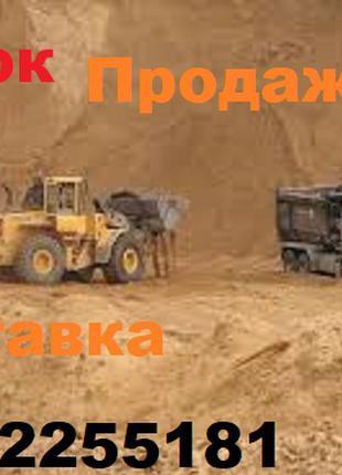 Щебень речной песок асфальт сыпучие стройматериалы