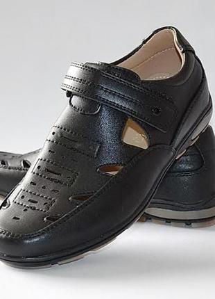 Туфли для мальчиков черные том.м
