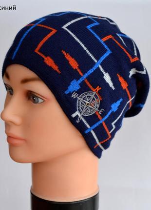 Детская плотная демисезонная подростковая шапка для мальчика о...