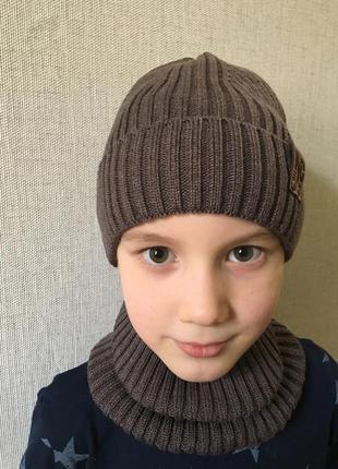 Детская демисезонная шапка комплект рубчик для мальчика от 2 л...