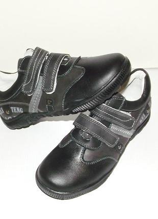 Кожаные туфли для мальчиков кроссовочного типа