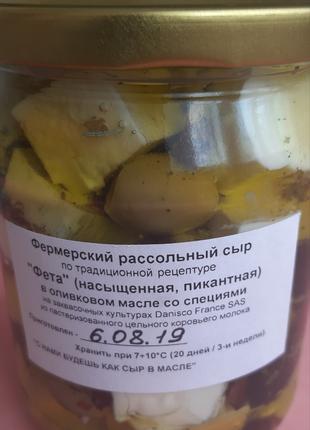 Фета – домашний сыр в оливковом масле.