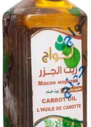 Масло Семян Моркови из Египта 500 мл Эль-Хавадж купить в Украине