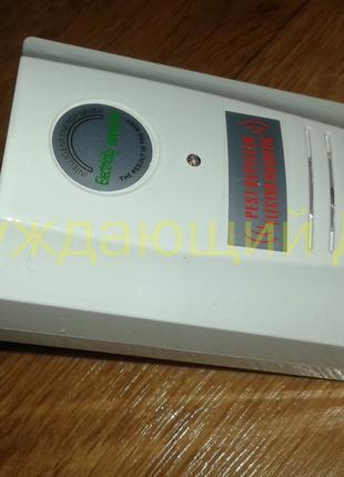 Энергосберегающее устройство + отпугиватель грызунов