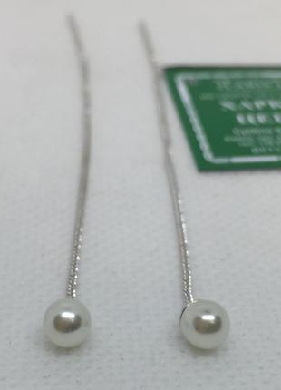 Новые родированые серебряные серьги протяжки им.жемчуга серебр...