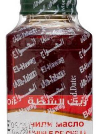 Масло Перца Чили 125 мл египетской компании El Hawag купить Киев