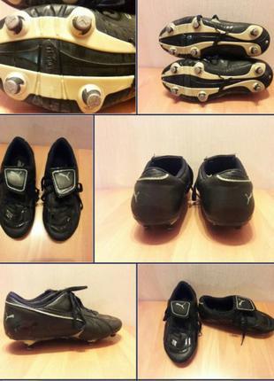 Копочки (бутсы) кроссовки Puma для футбола фирменные по стельк...