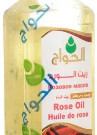 Масло Розы 500мл  от El Hawag купить в Украине и Киеве.