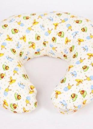 Подушка для беременных/для кормления