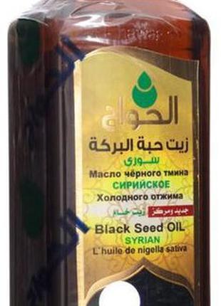 Масло чёрного тмина тмина Сирийское от  El Hawag купить Киев
