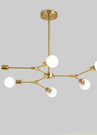 Современная люстра Magic Gold скандинавский стиль для 6 ламп