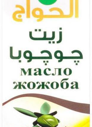 Продажа Египетского Масла Жожоба 250 мл. в Киеве
