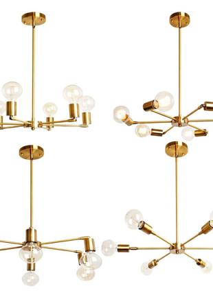 Золотая люстра трансформер на 6 ламп с вращающимися плафонами